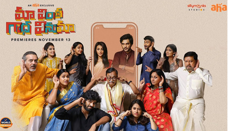 South Indian top movies to watch in 2020